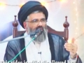 Eid-e-Ghadeer 1432 - Speech By Ustad Syed Jawad Naqavi - Urdu