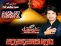Ya Ghazi Alamdar (as) - Nauha 2012 - Saleem Raza - Urdu