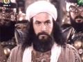 [Series] Wilayat-E-Ishq - Episode 13 - Farsi sub English
