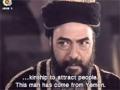 [Series] Wilayat-E-Ishq - Episode 14 - Farsi sub English