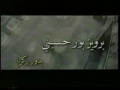 Movie - The Holy Mary - Maryam Muqaddasa - ARABIC - English Subtitles - 03 of 12