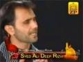 Pehle Zara Andaaz e Wafa - Ali Deep Rizvi - Manqabat - Urdu