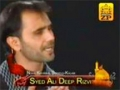 Ilahi Tera Shukria - Ali Deep Rizvi - Manqabat - Urdu