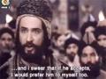 [Series] Wilayat-E-Ishq - Episode 17 - Farsi sub English