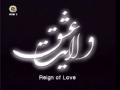 [Series] Wilayat-E-Ishq - Episode 21 - Farsi sub English