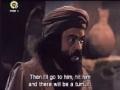 [Series] Wilayat-E-Ishq - Episode 25 - Farsi sub English