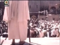 [Series] Wilayat-E-Ishq - Episode 26 - Farsi sub English