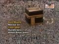 Aala Teri Shan Ali (a.s.) - Nauha 2012 - Meherban Ali - Urdu