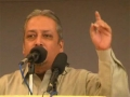 [Azmate Shuhada Quetta 2011] Speech Brother Ali Ausat Rizvi - Urdu
