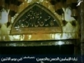 Ziarat Imam Hasan (a.s.) and Imam Hussain (a.s.) - Arabic