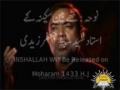 Thay Bain Sakina Kay - Nauha 2012 - Ustaad Sibt-i-Jaafar Zaidi - Urdu