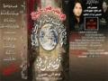 Hum sub hain Hussaini - 2011 2012 Nohay - Zain Abbas Shah - Urdu