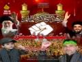 [Audio][03]Ali Deep Rizvi - Noha 2011-12 - Masoom Sakina (as) - Urdu