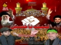 [Audio][02]Ali Deep Rizvi - Noha 2011-12 - Labbaik Ya Hussain (as) - Urdu