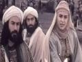 [Series] Wilayat-E-Ishq - Episode 29 - Farsi sub English