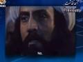 [Series] Wilayat-E-Ishq - Episode 32 - Farsi sub English