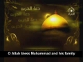 Dua Hazeen - Arabic sub English
