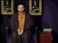 02- Ayyat-e-Ilaheeya in Quraan by Agha Hanif Shah - Urdu
