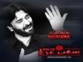 [Exclusive Noha]Abad Wallah Ya Zahra [S.A.] Mainsa Hussain [A.S.] by Nadeem Sarwar 2012 - Urdu - Arabic