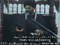 [3] [تشیع اور امامت] H.I. Ahmed Iqbal - 3 Muharram 1433 - 29-11-2011 - Urdu