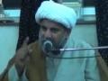 [2] H.I. Raja Nasir Abbas شناخت و معرفت کربلا Muharram 1433 - Urdu