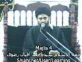 [4] [تشیع اور امامت] H.I. Ahmed Iqbal - 4 Muharram 1433 - 30-11-2011 - Urdu