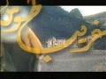 Movie - Ghareeb e Toos - IMAM ALI REZA a.s. - ARABIC - 01 of 29