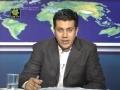 Zahoor Imam Mahdi News Room AJK TV Part 1_1 - Urdu
