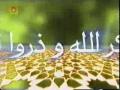 Friday Sermon 1st Feb 2008 - Tehran University - On Victory of Islamic Revolution - Elections - Urdu