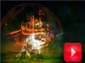 خداحافظ بنی هاشم Khuda Hafiz Bani Hashim (a.s) - Farsi