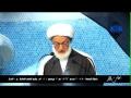 القائد: يوم كربلاء لتنتهي قيادات السوء من وجود الأمة Dec 02, 2011 - Arabic