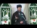 Maulana Aqeel Gharavi about Ayatollah ul Uzama Ali Al Husseini Al Khamenei - Urdu
