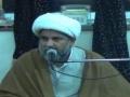 [4] H.I. Raja Nasir Abbas شناخت و معرفت کربلا Muharram 1433 - Urdu