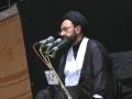 Hazrat Qasim ki Mehendi Ka masla - H.I. Sadiq Raza Taqvi - Urdu