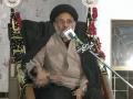 [8] H.I. Hasan Zafar Naqvi - Peghaam e Kerbala - IRC - 8 Muharram 1433 - 4-12-2011 - Urdu