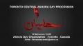 Toronto Ashura Day Procession (Marcia & Majlis) 06DEC2011 - Urdu