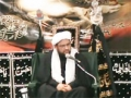 [10] Shia - H.I. Baig - Muharram 1433 - English