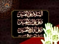 Every Day Is Ashura & Every Land Is Karbala - Latmiya - English