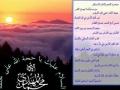 Allaho Akbar Ya Mahdi