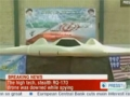 Downing US spy drone made Iran proud - English