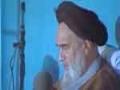 امام خمینی (ره): نهضت حسینی Imam Khomeini (ra): Hosseini Movement - Farsi