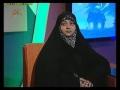 گھرانہ - موضوع :  کربلا کی مثالی خواتین   - Bailment - Urdu - Bailment - Urdu  {03-12-2011}