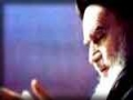 امام خمینی (ره): عبادت واقعی Imam Khomeini (ra): True worship - Farsi