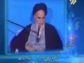 امام خمینی (ره): فلسفه عزاداری Imam Khomeini (ra): Philosophy of Azadari - Farsi