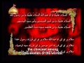 Shaheed Mutahhari on Reason of Uprising of Imam Hussain (a.s) - Farsi sub English