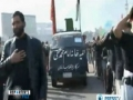 Ashura in Afghanistan - Displaced by war - Returning relics - Reporter File - 15 Dec 2011 - English
