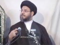 Majlis No.2 - Tauheed aur Hussain (a.s.) - 2011 - Molana Syed Aqeel ul Gharavi - urdu