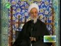 [3] نهضت حسینی و بیداری انسانها - آیت الله جوادی آملی - Farsi