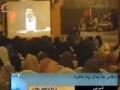 پاکستان میں سیمنار Pegham e Ashura Seminar in Islamabad - 20DEC11 - Urdu