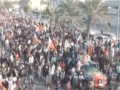 Third day of Bahrain clashes - Protest against Pro-America Bahraini Dictators - English